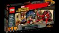 LEGO-76060-Doctor-Strange's-Sanctum-Sanctorum